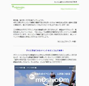 Mail160812