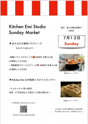Sunday-market_200712_0001